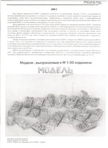 http://s7.uploads.ru/t/giVM5.jpg
