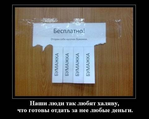 http://s7.uploads.ru/t/giucR.jpg