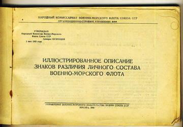 http://s7.uploads.ru/t/gjbuK.jpg