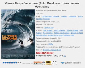 http://s7.uploads.ru/t/glSWq.png