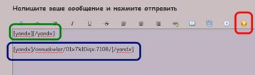 http://s7.uploads.ru/t/glqrf.png