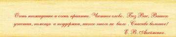 http://s7.uploads.ru/t/gmNX8.png