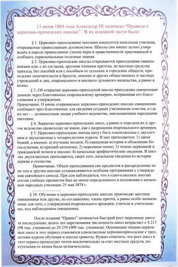 http://s7.uploads.ru/t/gmqtU.jpg
