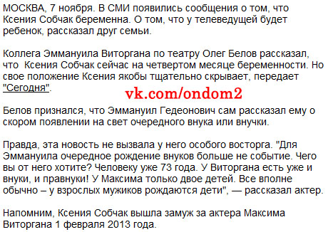 http://s7.uploads.ru/t/gnVeE.jpg