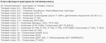 http://s7.uploads.ru/t/gq719.png