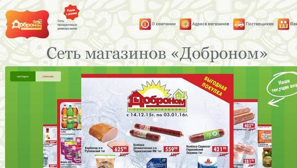 http://s7.uploads.ru/t/grHV1.jpg