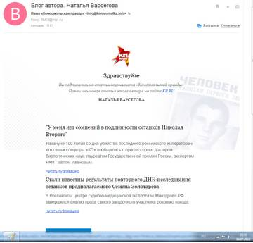 http://s7.uploads.ru/t/gsaCU.jpg