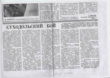 http://s7.uploads.ru/t/gtkZ5.jpg