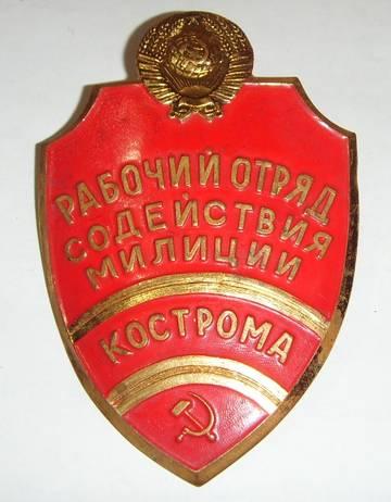 http://s7.uploads.ru/t/guQUL.jpg