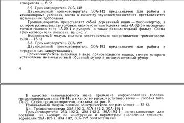http://s7.uploads.ru/t/gy9q4.jpg