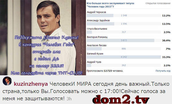 http://s7.uploads.ru/t/gzmNj.jpg