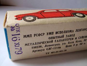http://s7.uploads.ru/t/h0MpN.jpg