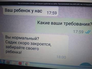 http://s7.uploads.ru/t/h24mJ.jpg