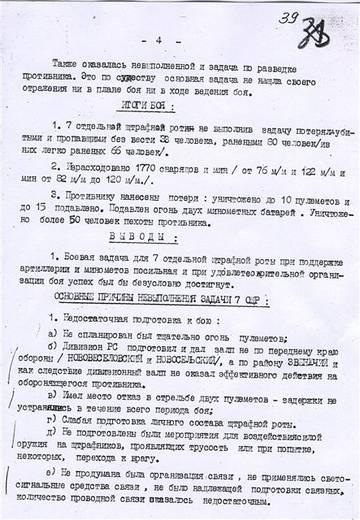 http://s7.uploads.ru/t/h4Del.jpg