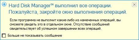 http://s7.uploads.ru/t/h4XQK.jpg