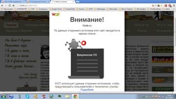 http://s7.uploads.ru/t/h6noe.jpg