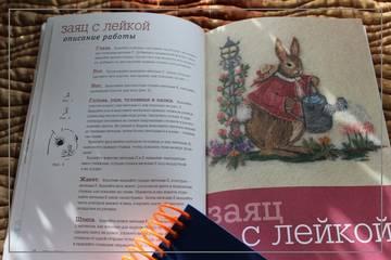 http://s7.uploads.ru/t/hBaYS.jpg