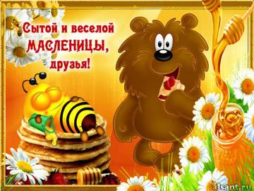 http://s7.uploads.ru/t/hFfER.jpg