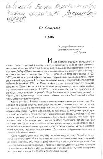 http://s7.uploads.ru/t/hFiW0.jpg