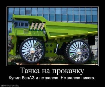 http://s7.uploads.ru/t/hLOM7.jpg