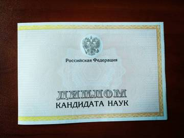http://s7.uploads.ru/t/hMfHB.jpg