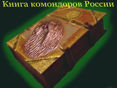 http://s7.uploads.ru/t/hVQmZ.jpg