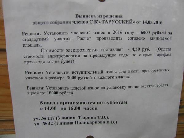 http://s7.uploads.ru/t/hWGKL.jpg