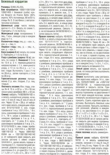 http://s7.uploads.ru/t/hcIkU.jpg