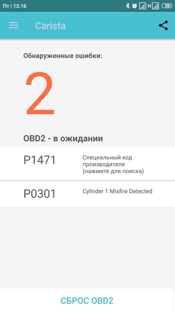http://s7.uploads.ru/t/heQmW.png