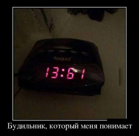 http://s7.uploads.ru/t/hfskQ.jpg