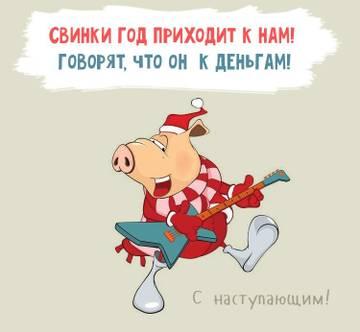 http://s7.uploads.ru/t/hgVdD.jpg