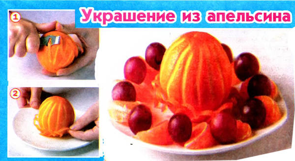 http://s7.uploads.ru/t/hlbXT.jpg