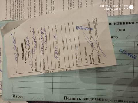 http://s7.uploads.ru/t/hq7m4.jpg