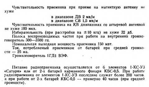 http://s7.uploads.ru/t/hrOyS.jpg