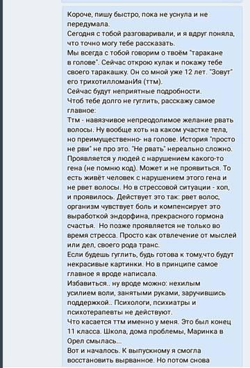 http://s7.uploads.ru/t/hrfqO.jpg