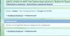 http://s7.uploads.ru/t/hvDXz.jpg