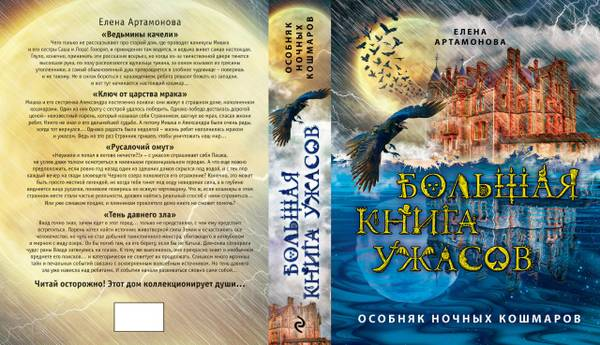 http://s7.uploads.ru/t/hvPC0.jpg