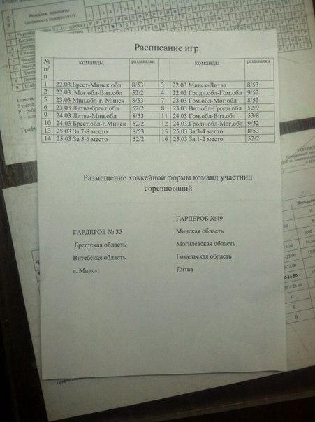 http://s7.uploads.ru/t/hwUeg.jpg