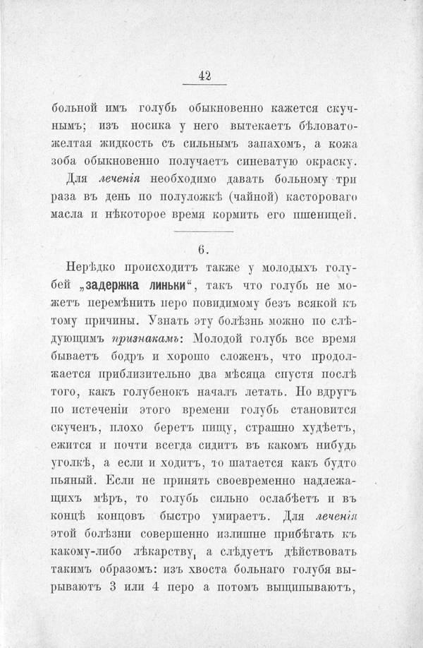 http://s7.uploads.ru/t/hxHBn.jpg