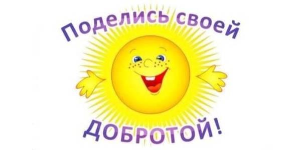 http://s7.uploads.ru/t/i5cPD.jpg