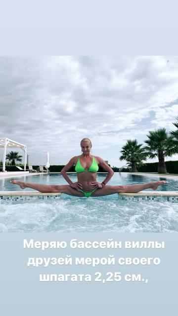 http://s7.uploads.ru/t/i8IUQ.jpg