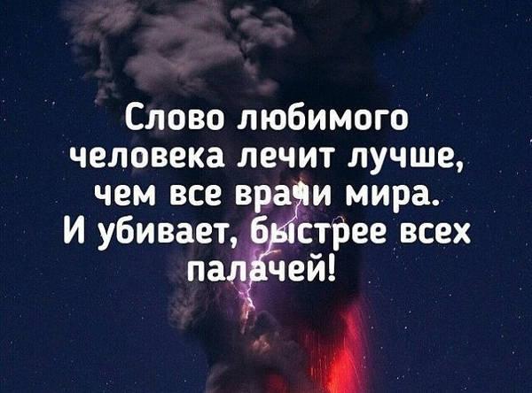 http://s7.uploads.ru/t/i9YKW.jpg