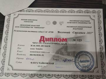 http://s7.uploads.ru/t/iAhuT.jpg