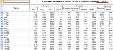 http://s7.uploads.ru/t/iAr7B.jpg
