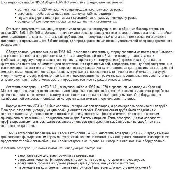 http://s7.uploads.ru/t/iAwFa.jpg