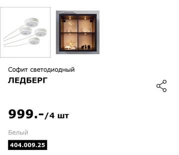 http://s7.uploads.ru/t/iEYjq.jpg