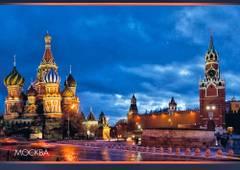http://s7.uploads.ru/t/iFKoU.jpg
