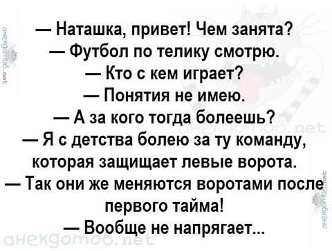 http://s7.uploads.ru/t/iGTqb.jpg