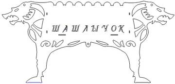 http://s7.uploads.ru/t/iHRs8.jpg