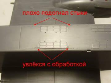 http://s7.uploads.ru/t/iHopb.jpg
